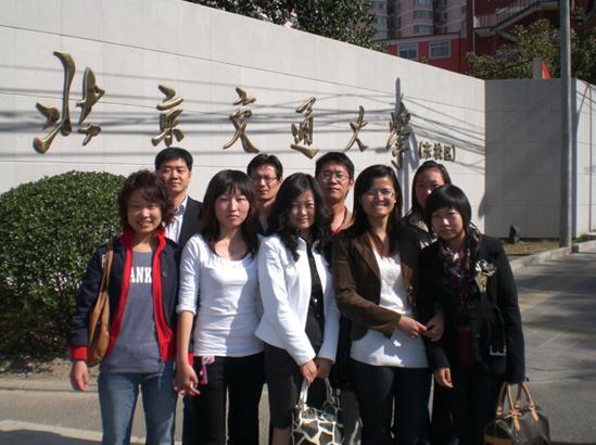 为教育工作默默付出的北京学习中心老师们