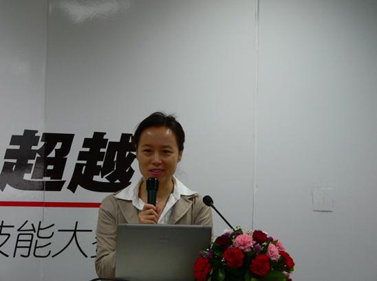 弘成教育集团CEO黄波女士致辞