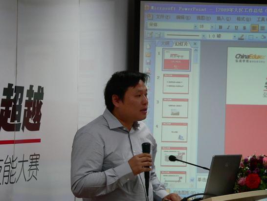 弘成教育集团副总裁江天先生致辞
