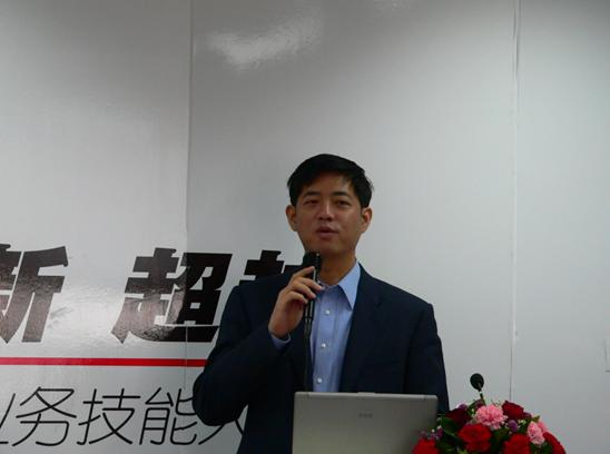 弘成教育集团COO丁向东先生致辞