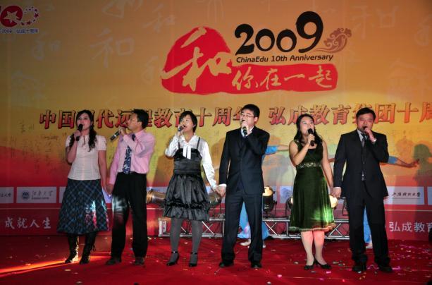 《牵手》表现了弘成与合作院校携手十年的情谊