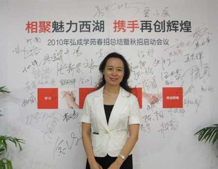 集团CEO黄波莅临会议
