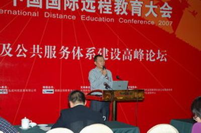 弘成副总裁高嵩先生发表了主题为《弘成公共服务体系试点项目探索和思考》的主题演讲
