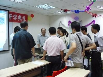 南京大学2008年秋季新生开学典礼