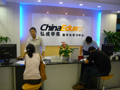 重庆大学上海学习中心的开学典礼