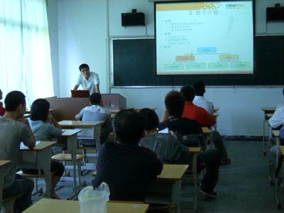 曹宏主任介绍网络教育和弘成学院的情况
